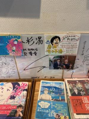 UNADJUSTEDNONRAW_thumb_f946.jpg
