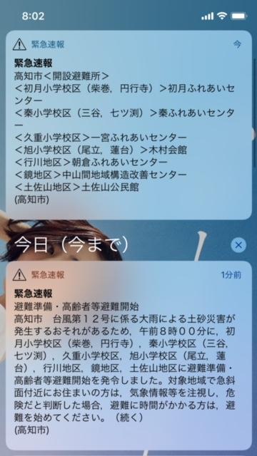 2018-07-29T20:20:59.jpg