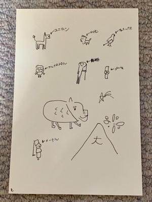 2019-08-07T23:15:02.JPG