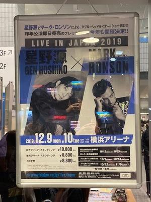 2019-12-11T11:51:03.jpg